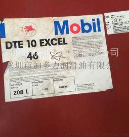 美孚DTE10超凡15,32,46,68,100,150 抗磨液压油