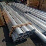 現貨鋁管加工 各種規格毛細鋁管 可加工定製