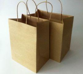 牛皮纸袋手提袋定做通用礼品纸袋广告袋牛皮纸包装袋