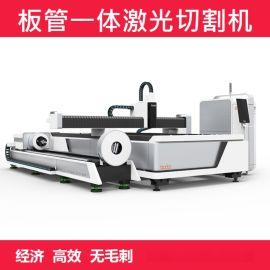 广州激光切割机 碳钢激光切割机 切割不黑边挂渣