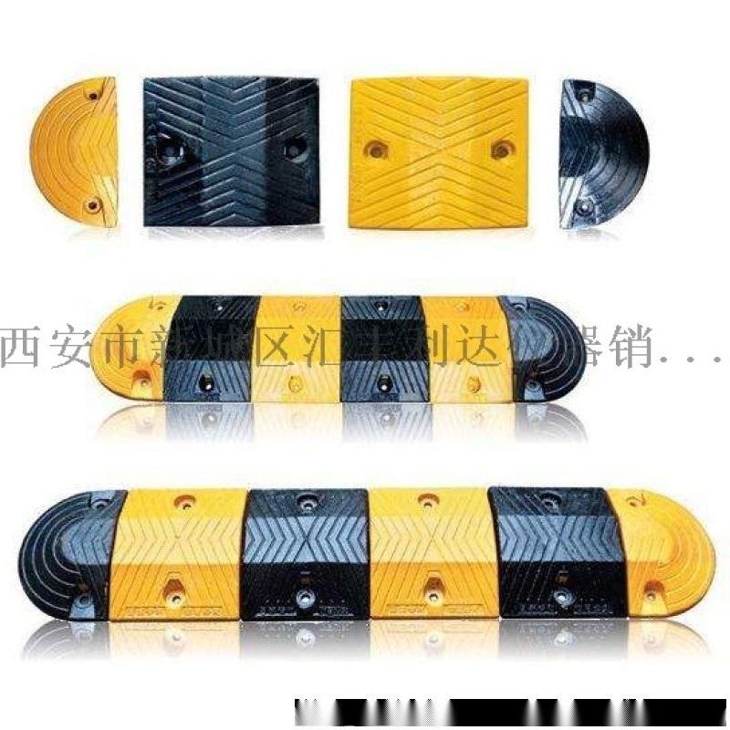 西安鑄鐵減速帶,橡膠減速帶13891913067