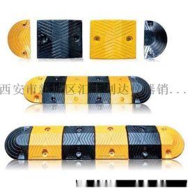 西安铸铁减速带,橡胶减速带13891913067