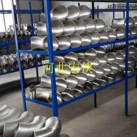 8825镍基合金弯头盐山厂家直销哈氏合金超级不锈钢铝合金铜合金管件