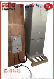 防爆冰箱冷藏冷冻箱防爆生产厂家资质证书齐全