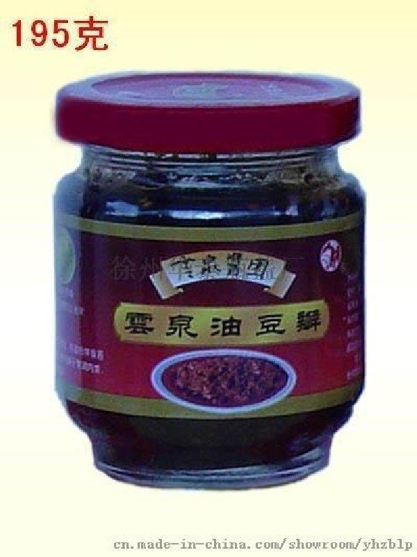 醬菜瓶(11-15)