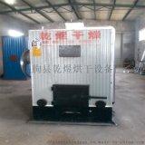 烘干设备 采暖炉  车间采暖炉