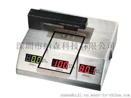 手机盖板IR油墨检测仪