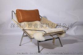 供应上海汉斯韦格纳休闲椅,客厅真皮休闲躺椅KC020