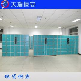 北京大学智能储物柜联网刷卡电子存包柜厂家|天瑞恒安