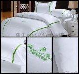 鸿鼎纺织供应纯棉星级宾馆酒店客房床上用品四件套全棉缎条床单布草