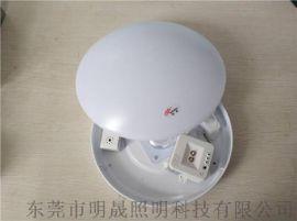 明晟應急感應LED吸頂燈安全可靠