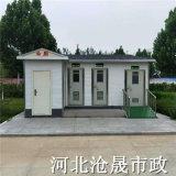 新闻:承德节水型移动厕所质量分析