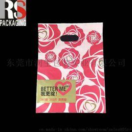 定制玫琳凯化妆品挖孔袋PE手提袋彩色印刷