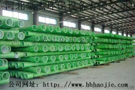 玻璃钢给水管@原阳玻璃钢给水管@玻璃钢给水管厂家