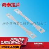 厂家直销 铝模板拉片 铝模板配件