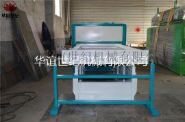 Q 青岛华谊世纪橱柜专用成型机 加工定制售后保障专业生产覆膜机