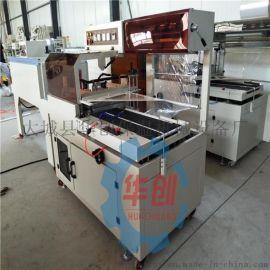 全自动L型热收缩包装机 四面密封式热收缩机