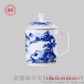 宗祠庆典礼品茶杯,祠堂纪念品茶杯定做
