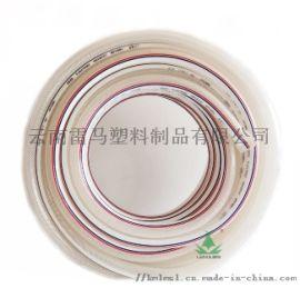 三江牌家用水管 四季软管 PVC透明防冻花园水管