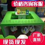 积木桌游戏手工玩具桌串珠幼儿园早教中心儿童