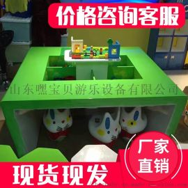 積木桌遊戲手工玩具桌串珠幼兒園早教中心兒童
