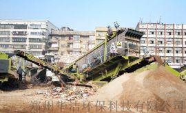 华洁建筑垃圾移动破碎站破碎后的再生骨料可直接用于制砖