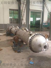 列管式换热器、浮头式换热器