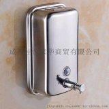 手按皁液機 304不鏽鋼 皁液器 按壓式洗手液盒