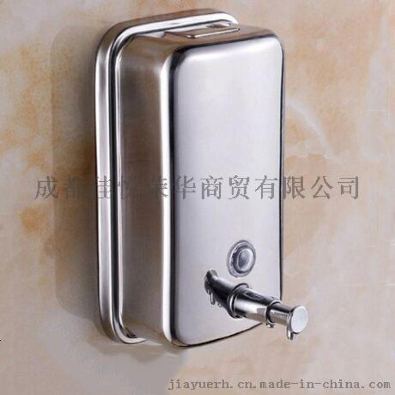 手按皂液机 304不锈钢 皂液器 按压式洗手液盒