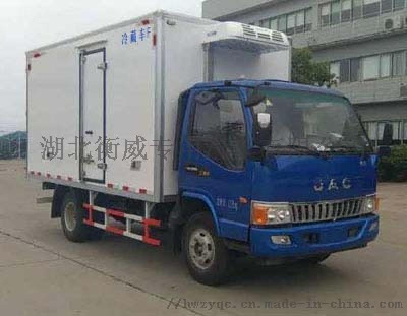 江淮骏铃牌V6冷藏车
