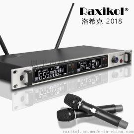 洛??薘axikol无线真分集话筒RYW-216专业舞台