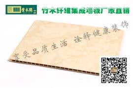 临沂叶木阁竹木纤维快装墙板300纤维板