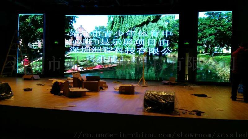 商业广场专用P5.95LED显示屏