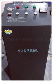 重卡SCR清洗机-柴油车快速加温-排气免拆清洗机