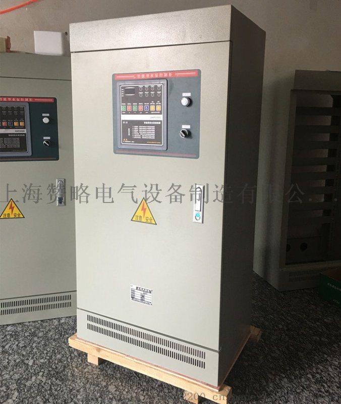 消防泵喷淋泵控制柜星三角降压启动一用一备控制箱