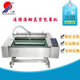 全自动连续滚动式包装机,DZ-1000滚动包装机