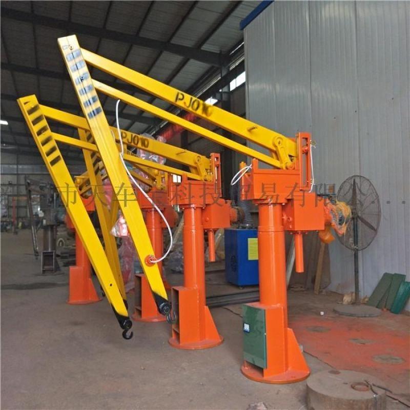 PDJ225高型平衡吊 200公斤流水線曲臂平衡吊