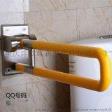 老年人洗澡专用扶手A残疾人卫生间扶手A卫浴扶手
