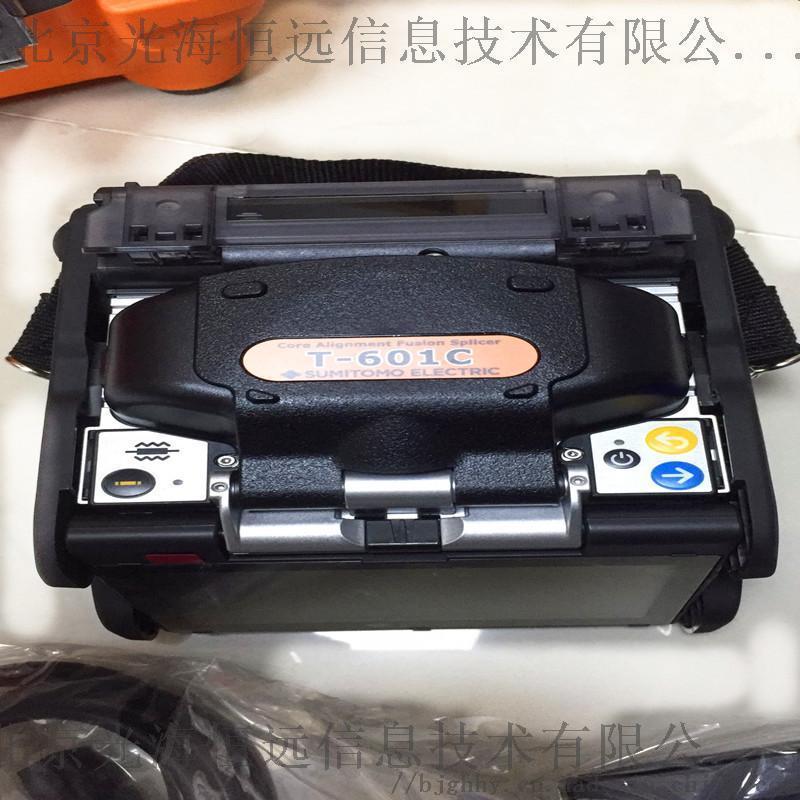 日本住友T-601C光纤熔接机