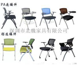 深圳北魏【培训椅带写字板】报价_图片_品牌