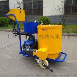 60灌缝机手扶式混凝土路面灌缝机灌缝机哪里有卖