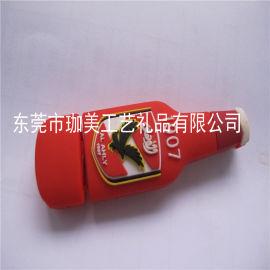 供應PVC軟膠U盤套 滴膠U盤套 廣告U盤套