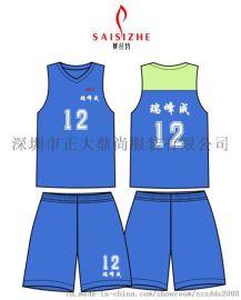 深圳篮球服定制 可印数字企业logo 球队队服