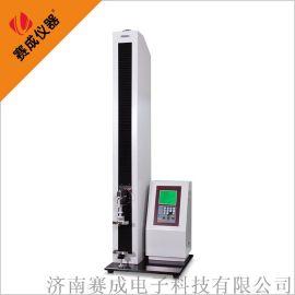 赛成XLW-PC塑料薄膜软包材拉力测试仪器