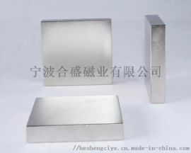 合盛磁业40SH烧结钕铁磁钢