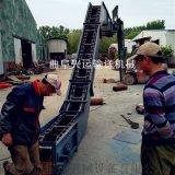 刮板输送机原理厂家推荐 高炉灰输送刮板机