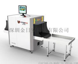 金日安 DPX-6040 包裹行李X光安检机