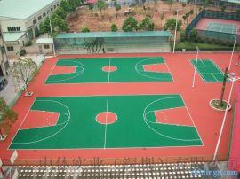 运动地板塑胶篮球场体育地板户外球场硅pu