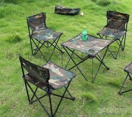 [鑫盾安防]戶外折疊桌椅 迷彩野戰折疊桌椅XD1