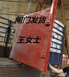 泰州800mm*800mm拱形镶铜铸铁闸门含运费
